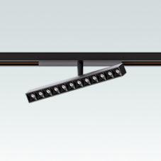 Polaris 20 Adjustable - Low Voltage - 12 LEDs