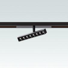 Polaris 20 Adjustable - Low Voltage - 8 LEDs